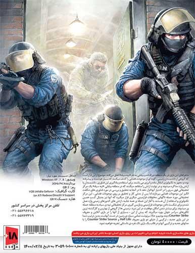 خرید بازی کامپیوتری Counter Strike Source Bloody Fronts نشر رسام