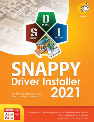 نرم افزار Snappy Driver Installer 2021