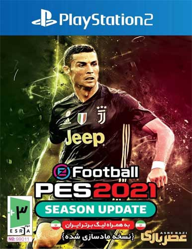 خرید بازی PES 2021 کنسول ps2