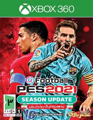 خرید بازی PES 2021 کنسول XBOX 360