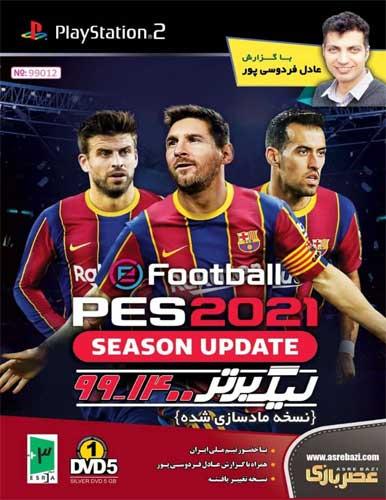 خرید بازی کامپیوتری PES 2021 همراه لیگ و گزارش فردوسی پور