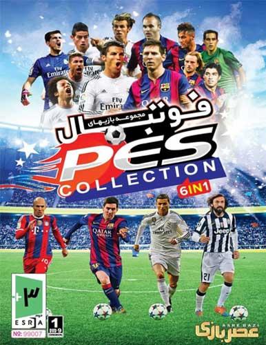 خرید مجموعه بازی کامپیوتری PES Collection