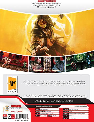خرید بازی کامپیوتری Mortal Kombat نشر گردو
