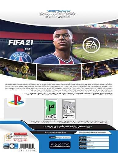 بازی FIFA 21 کنسول پلی استیشن PS2