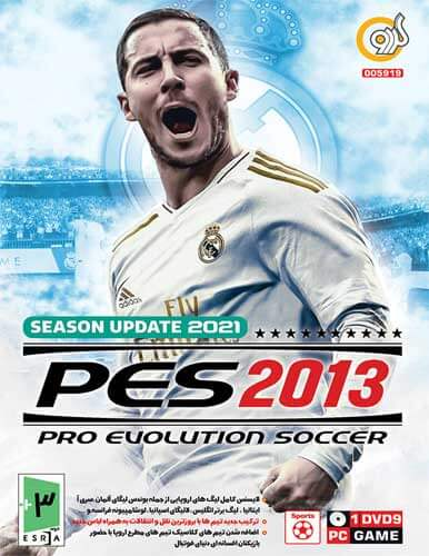 بازی PES 2013 Pro Evelution Soccer 2021