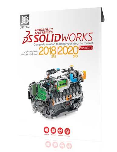 نرم افزار سالیدورک Solidworks Premiun