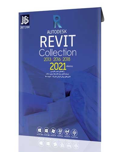 نرم افزار رویت 2021 Revit Collection
