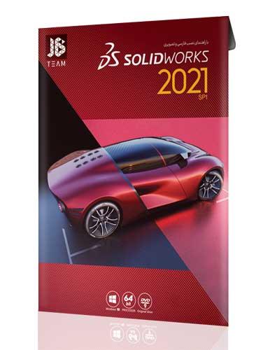 نرم افزار سالیدورک Solidworks 2021