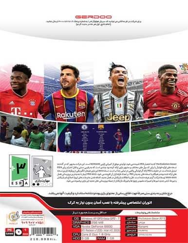 بازی کامپیوتری PES 2013 Pro Evelution Soccer 2021