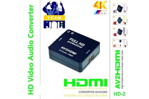 مبدل AV به HDMI جی بی ال مدل HD 2