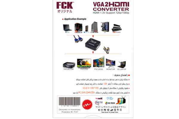 مبدل VGA به HDMI جی بی ال مدل HV 2
