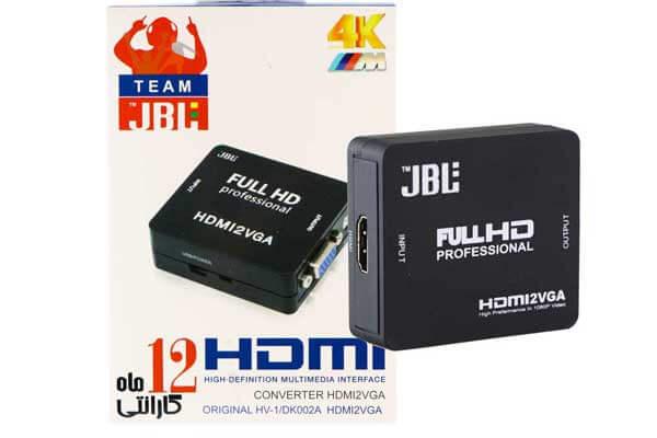 مبدل HDMI به VGA جی بی ال مدل HV 1