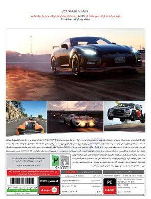 بازی Project CARS 2 کامپیوتر پرنیان