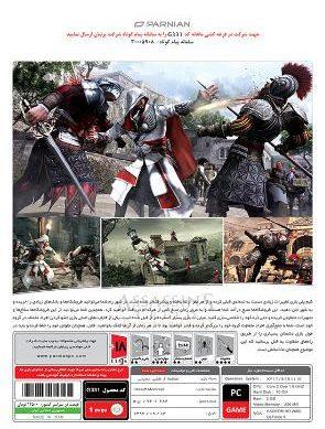 Assassins Creed BrotherHood کامپیوتر