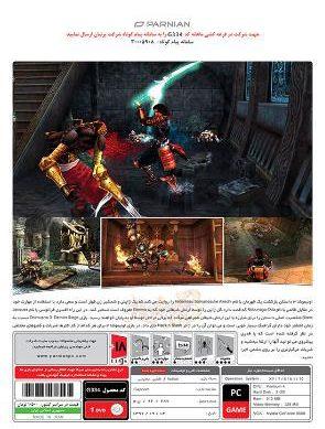 بازی Onimusha 3 Demon Siege کامپیوتر پرنیان