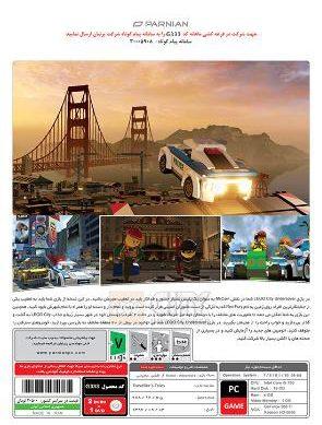 LEGO City Undercover کامپیوتر پرنیان