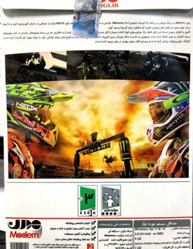 MXGP2 The Official Motocross