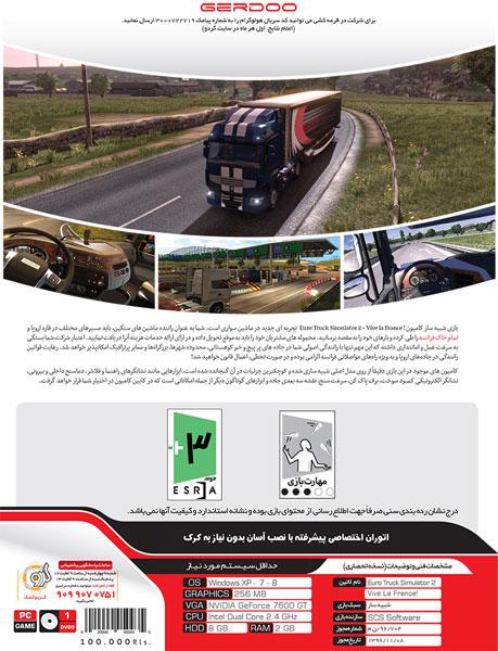 بازی کامپیوتر Euro Truck Simulator 2 Vive la France گردو