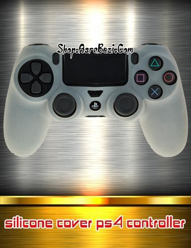 روکشدسته پلی 4 سیلیکونی سفید - Silicone Cover Ps4 Controller