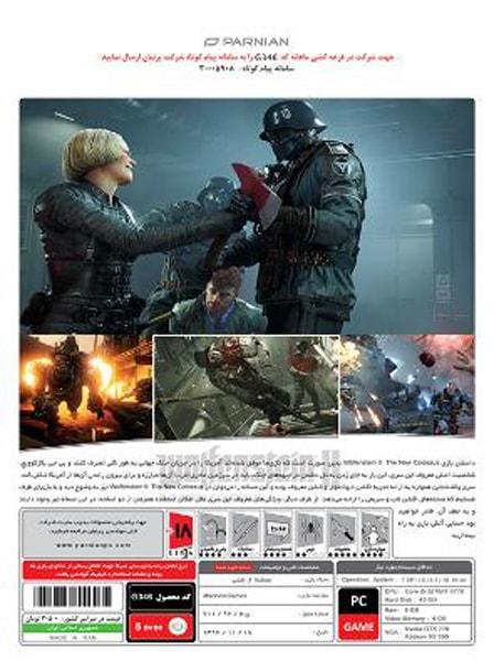 بازی کامپیوتر Wolfenstein II The New Colossus پرنیان