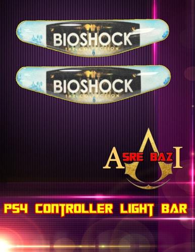 لایت بار ژله ای رنگی 2 تایی گیم پد پلی استیشن 4 طرح (BioShock)