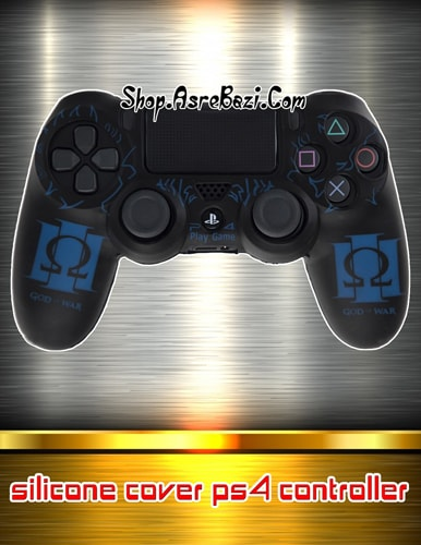 blue-god-of-war-silicone-cover-ps4-controller-min