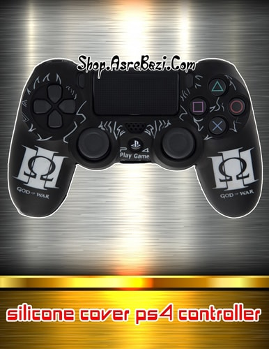 god-of-war-silicone-cover-ps4-controller-min