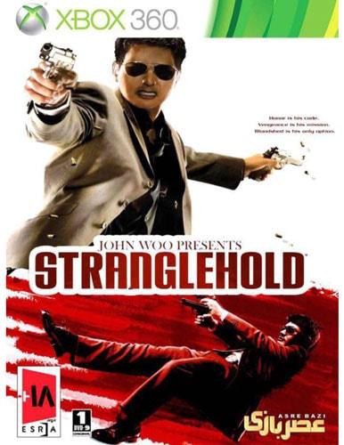 Stranglehold info