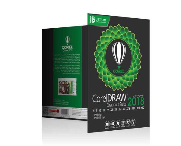 نرم افزار Corel Draw Graphic 2018
