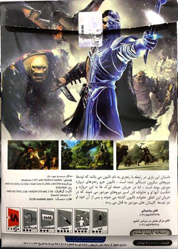 بازی Middle earth Shadow of War