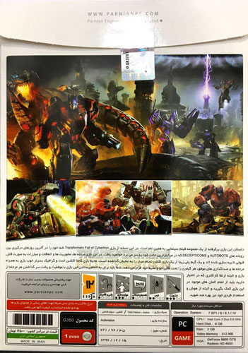 بازی کامپیوتر Transformers Fall of Cybertron پرنیان