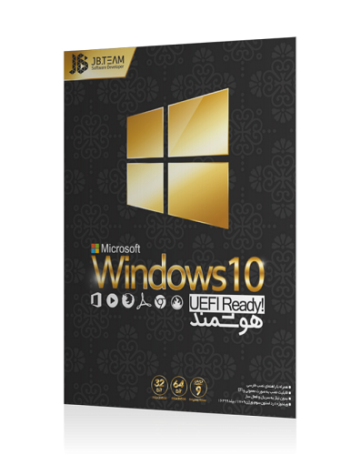 Windows 10 Gold