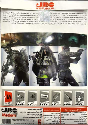 بازی کامپیوتر Sniper Ghost Warrior 3