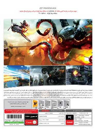 بازی کامپیوتر Sine Mora EX