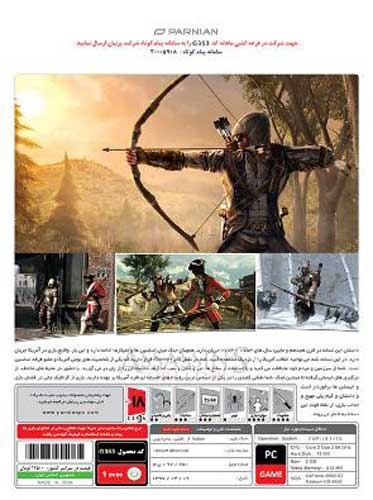 بازی کامپیوتر Assassins Creed III