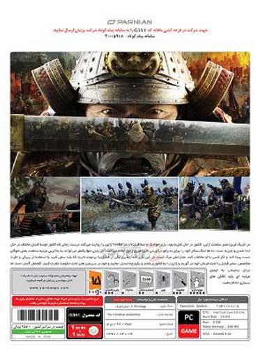 بازی کامپیوتر Total War Shogun 2 Fall of The Samurai پرنیان