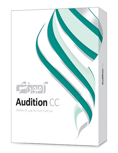 آموزش Audition CC
