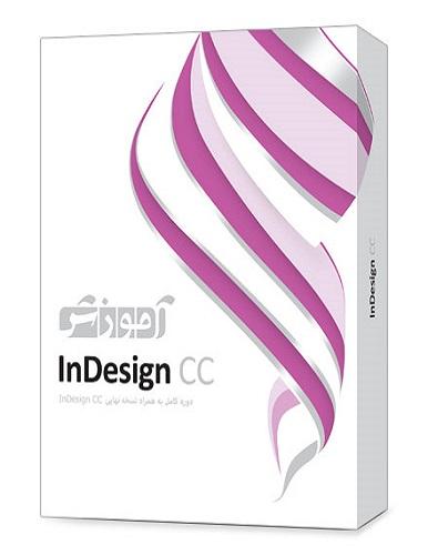 آموزش InDesign CC