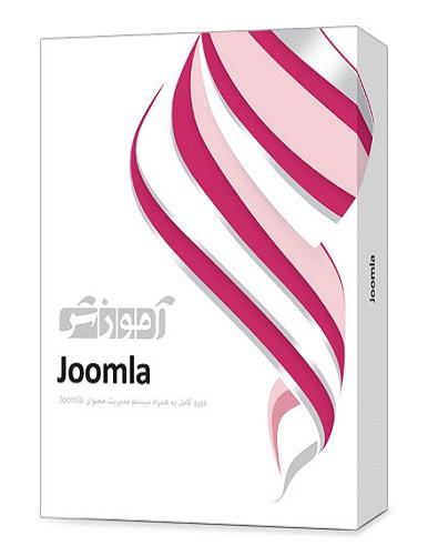 آموزش Joomla