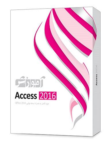 آموزش Access 2016ر