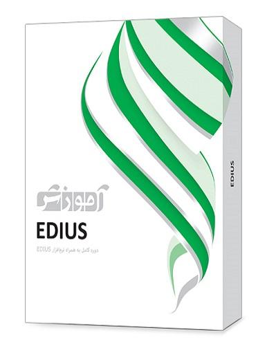 آموزش EDIUS