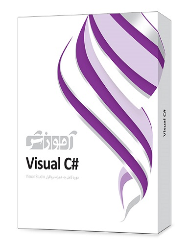 آموزش #Visual C