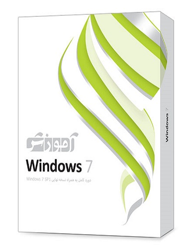 آموزش Windows 7