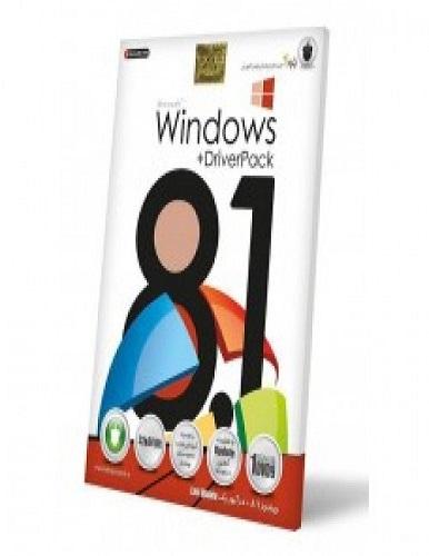 نرم افزار ویندوز 8 با درایورپک