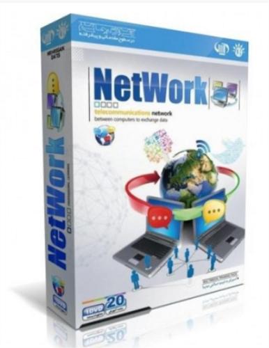 نرم افزار آموزش شبکه NETWORKS