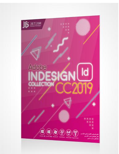 نرم افزار Adobe Indesign CC 2019