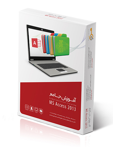 گردویار آموزش جامع اکسس 2013 Access