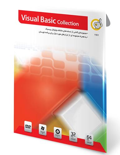 ویژوال بیسیک کالکشن Visual Basic Collection