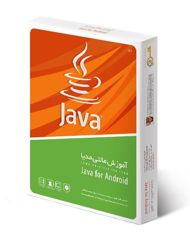 گردویار جاوا برای اندروید Java for Android