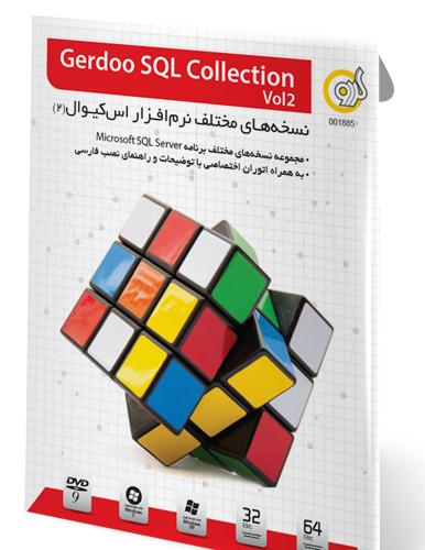 اس کیو ال کالکشن پارت 2 Gerdoo SQL Collection